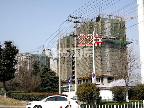 城置万锦城22#工地实景图(3.27)