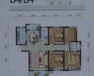 滨湖明珠4室2厅2卫143平米整租精装
