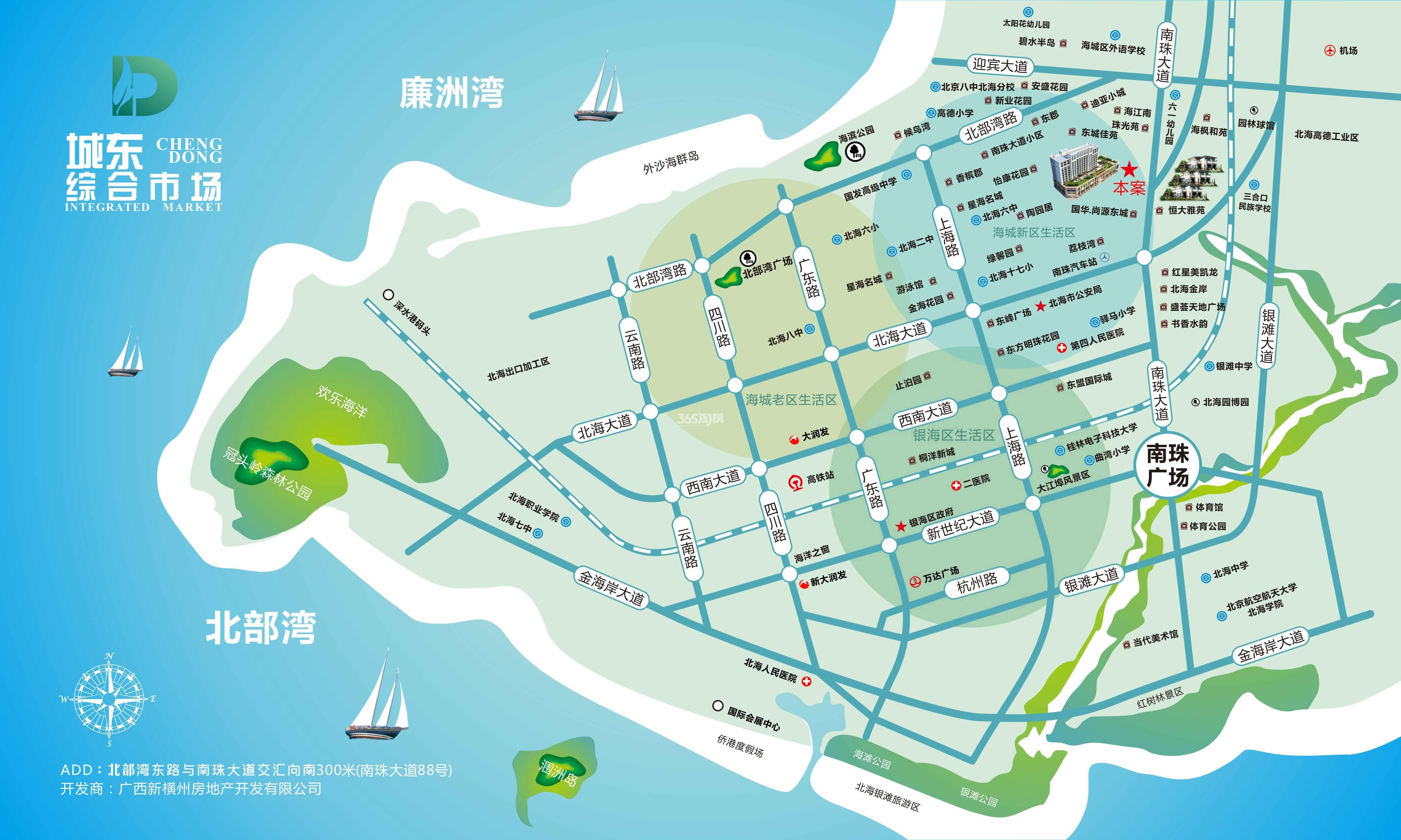 城东综合市场交通图
