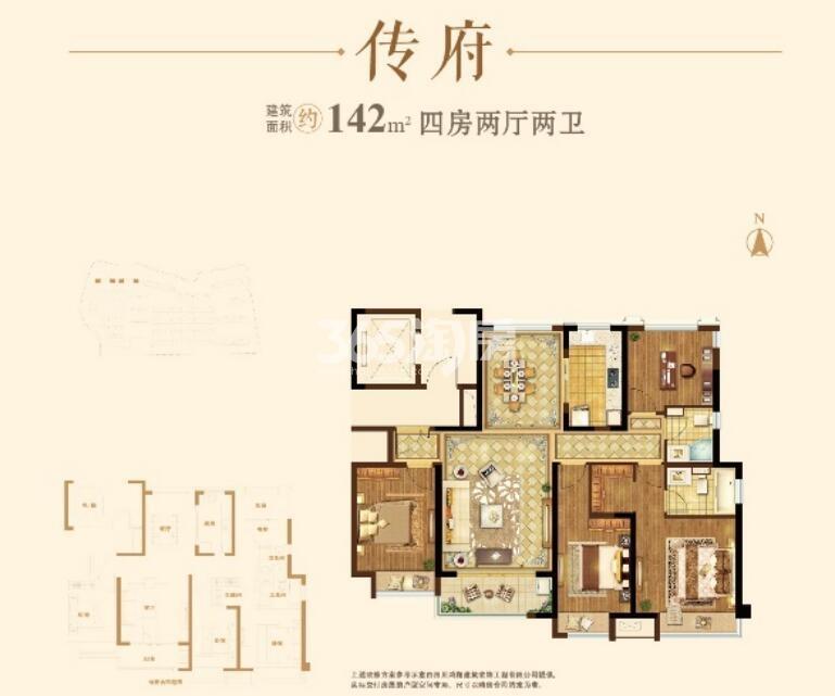 蓝光雍锦园高层142平传府户型图东边套