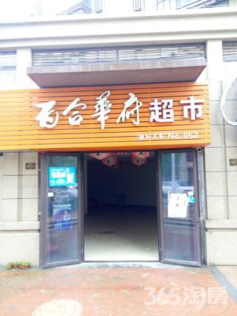 房东急租麒麟中海国际社区65平米纯一楼旺铺