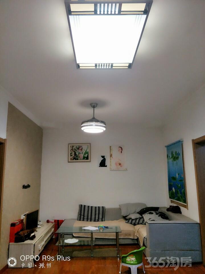 八里生产队3室1厅1卫90平米18年产权房精装