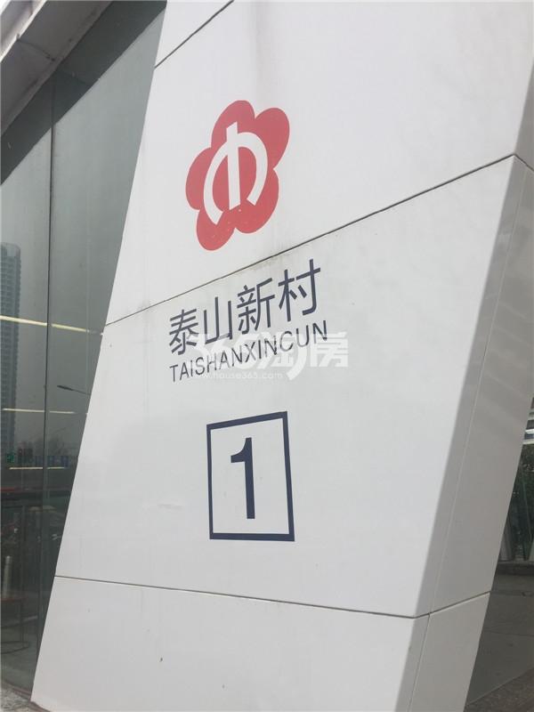 弘阳时代中心周边地铁站(1.29)
