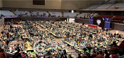 WER大赛华东地区公开赛