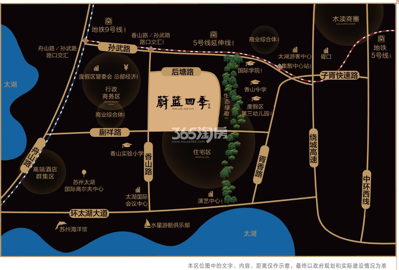 蔚蓝四季花园交通图