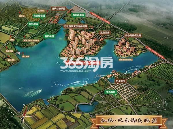 江扬天乐湖鸟瞰图
