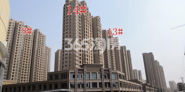 荣盛花语城一期8、14、13#楼已完工(3.28)