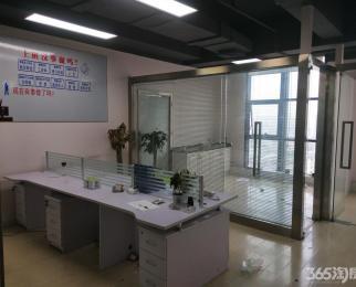 江宁万达广场招商 江宁商业中心 即租即用 120平甲写