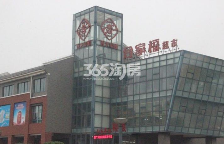 保利西山林语周边合家福超市(2018.1.29)