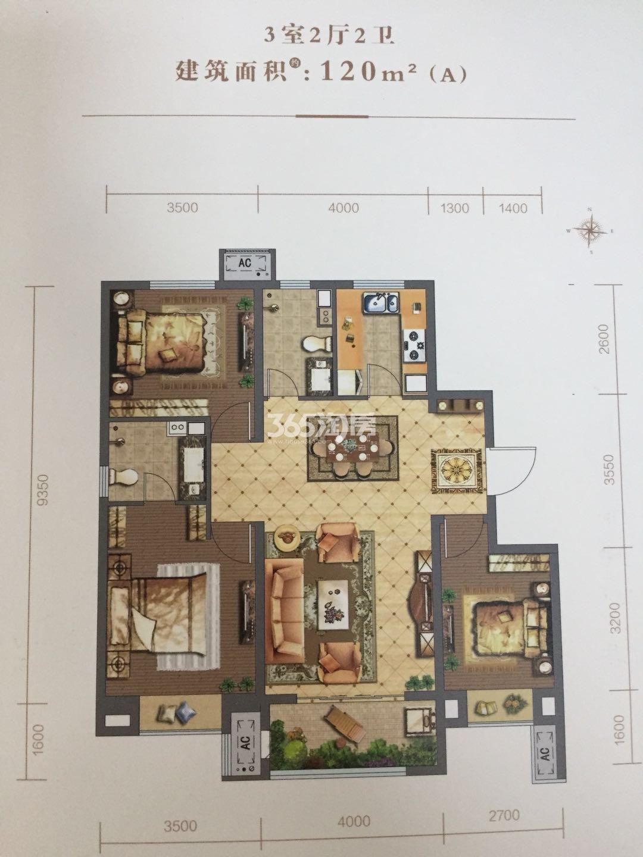 当代嘉宝公园悦MOMΛ三室两厅120㎡户型图