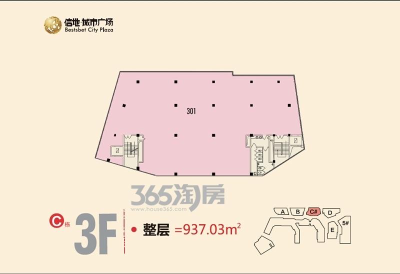 信地城市广场C#楼-3F户型