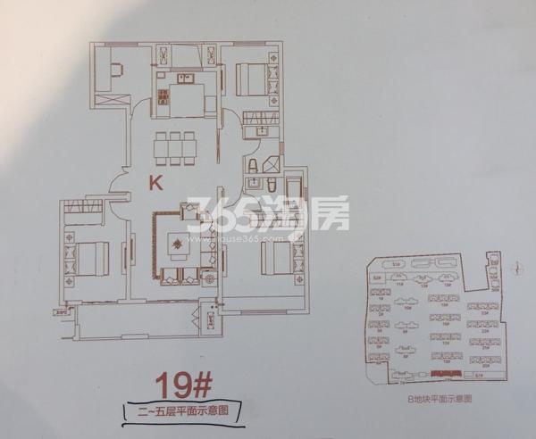 低密度多层137㎡4房2厅2卫