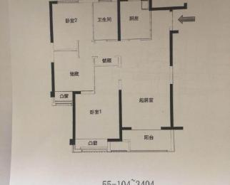 中海凤凰熙岸3室2厅1卫99平米整租毛坯