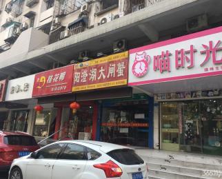 大光路龙蟠中路商铺 纯商业铺子 适合各个行业 面积30到3