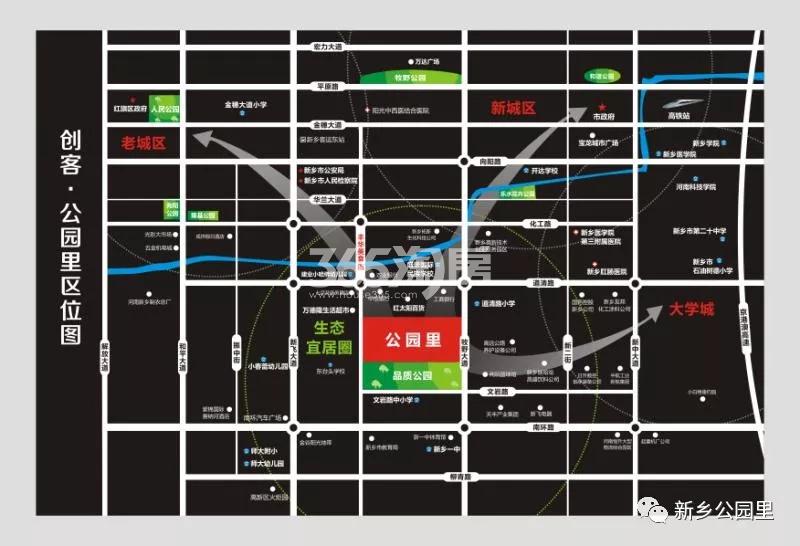 创客公园里交通图
