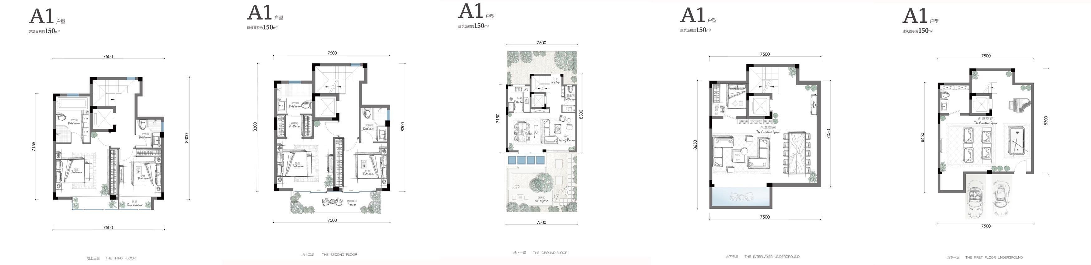 金地滨江万科悦虹湾排屋A1户型150方(20、28、29、30#)