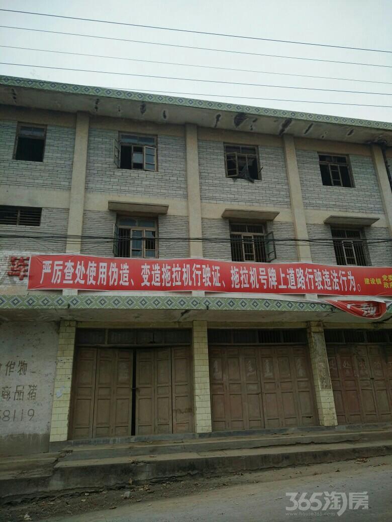 三台县建设镇3000平米