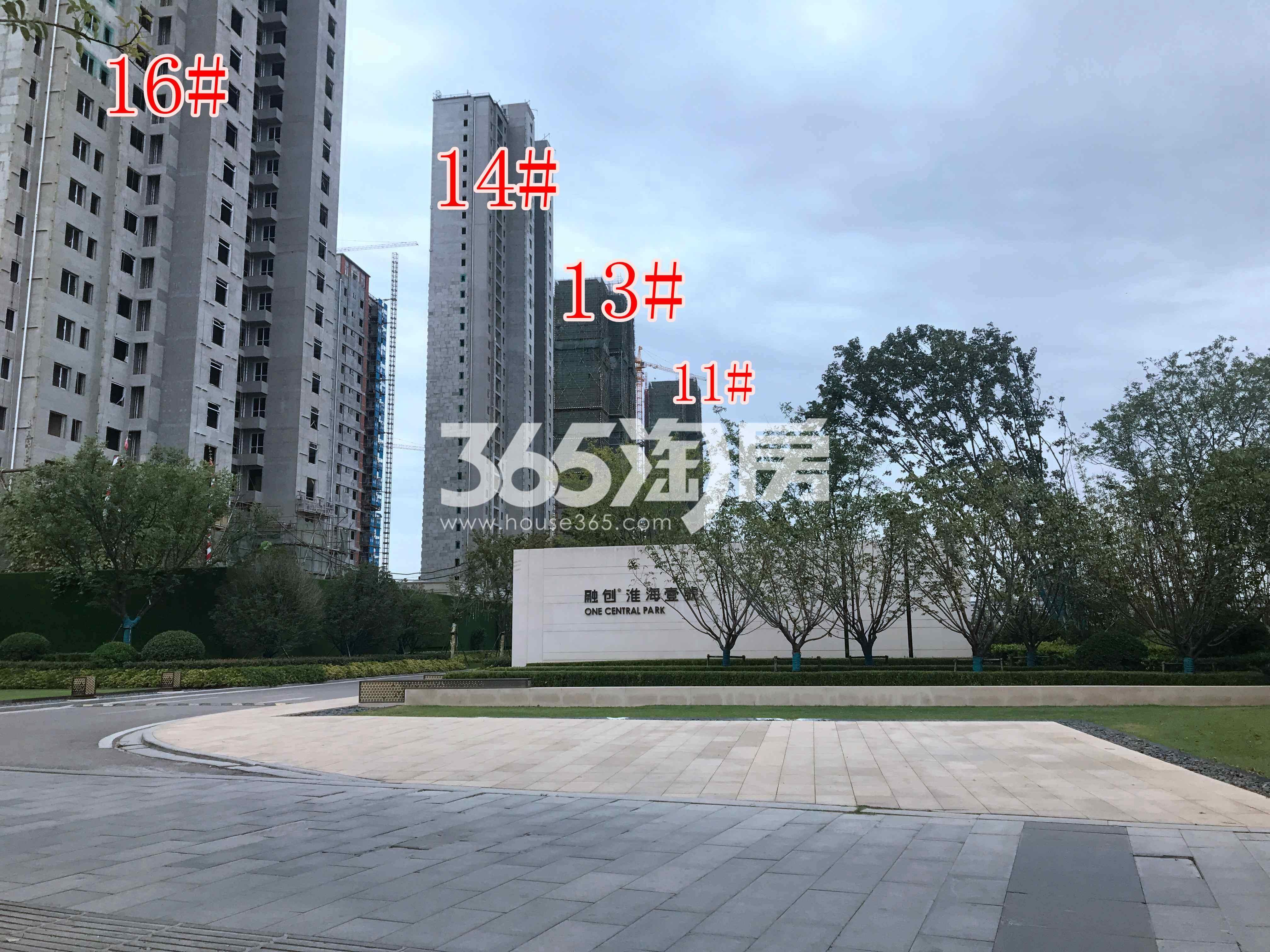 融创淮海壹号北侧工地进度实景图(9.30)