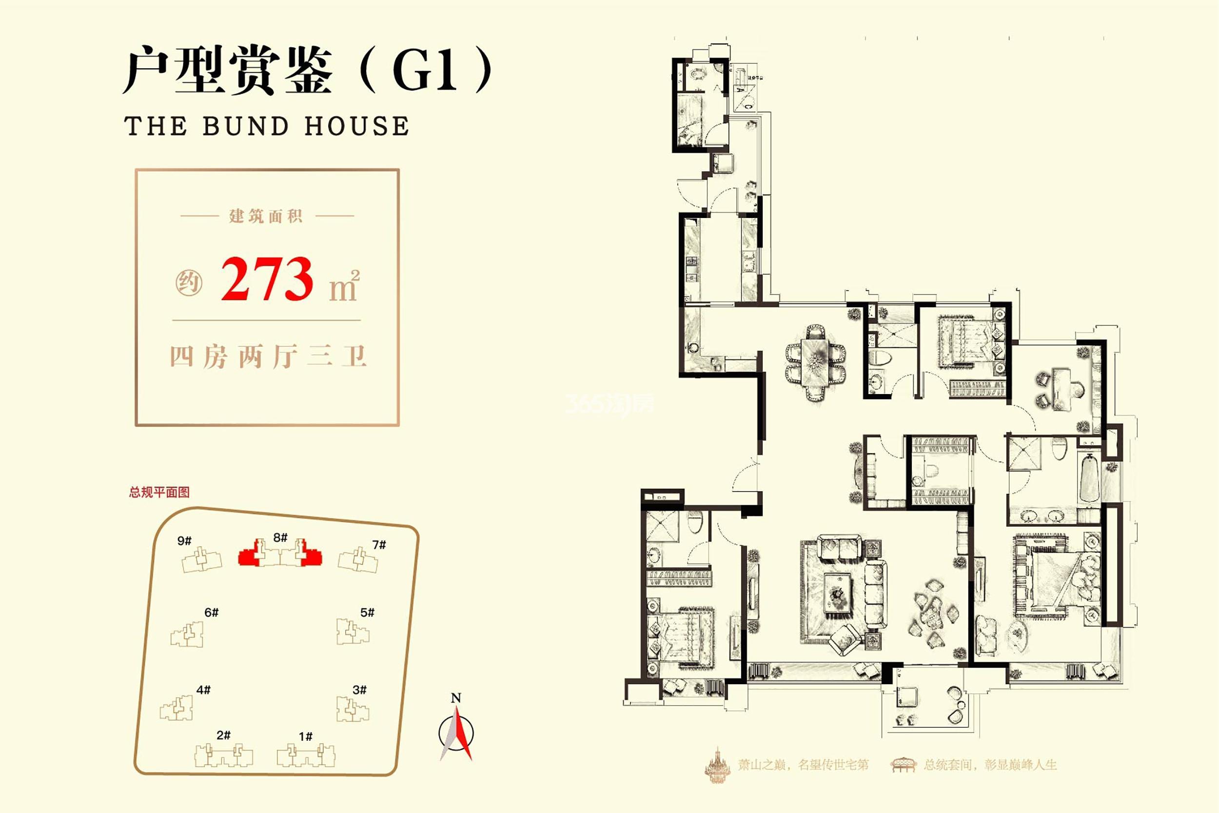 杭州恒大国玺悦龙府户型图