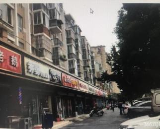 江北新区 沿街旺铺 超高收益 繁华地段 随时可看