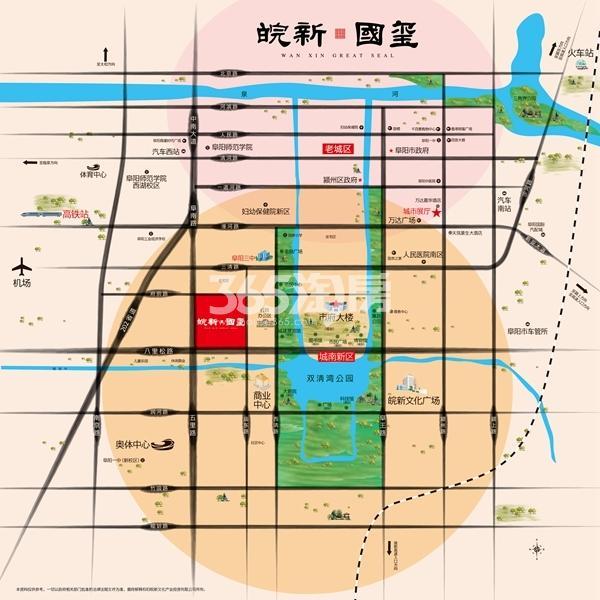 皖新国玺交通图