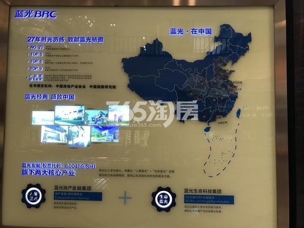 蓝光公园华府售楼部实景拍摄(2017.11.5)