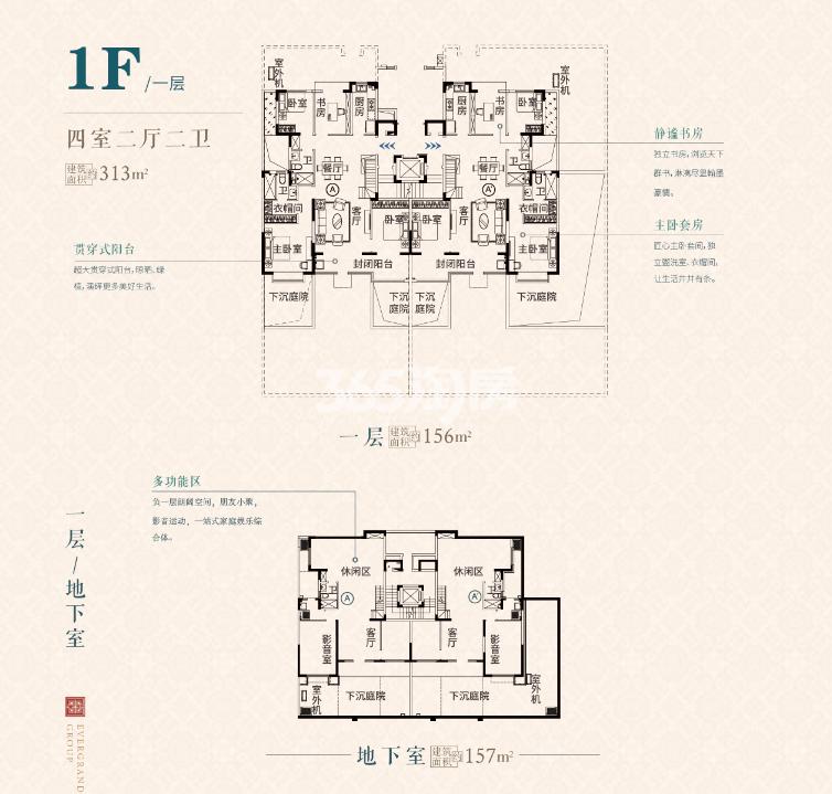S1一层+地下室313㎡户型