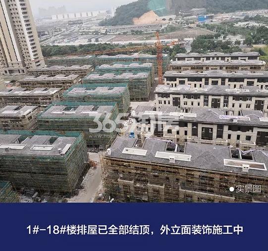 新城香悦公馆1-18#施工实景图 2018年5月摄