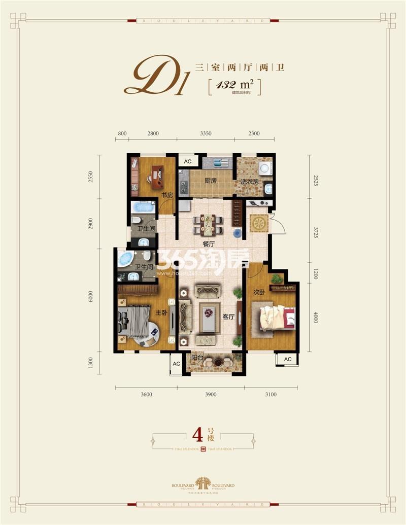 洋房132平米三室两厅两卫