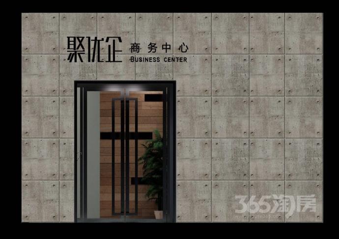 凤台南路精装办公48㎡整租