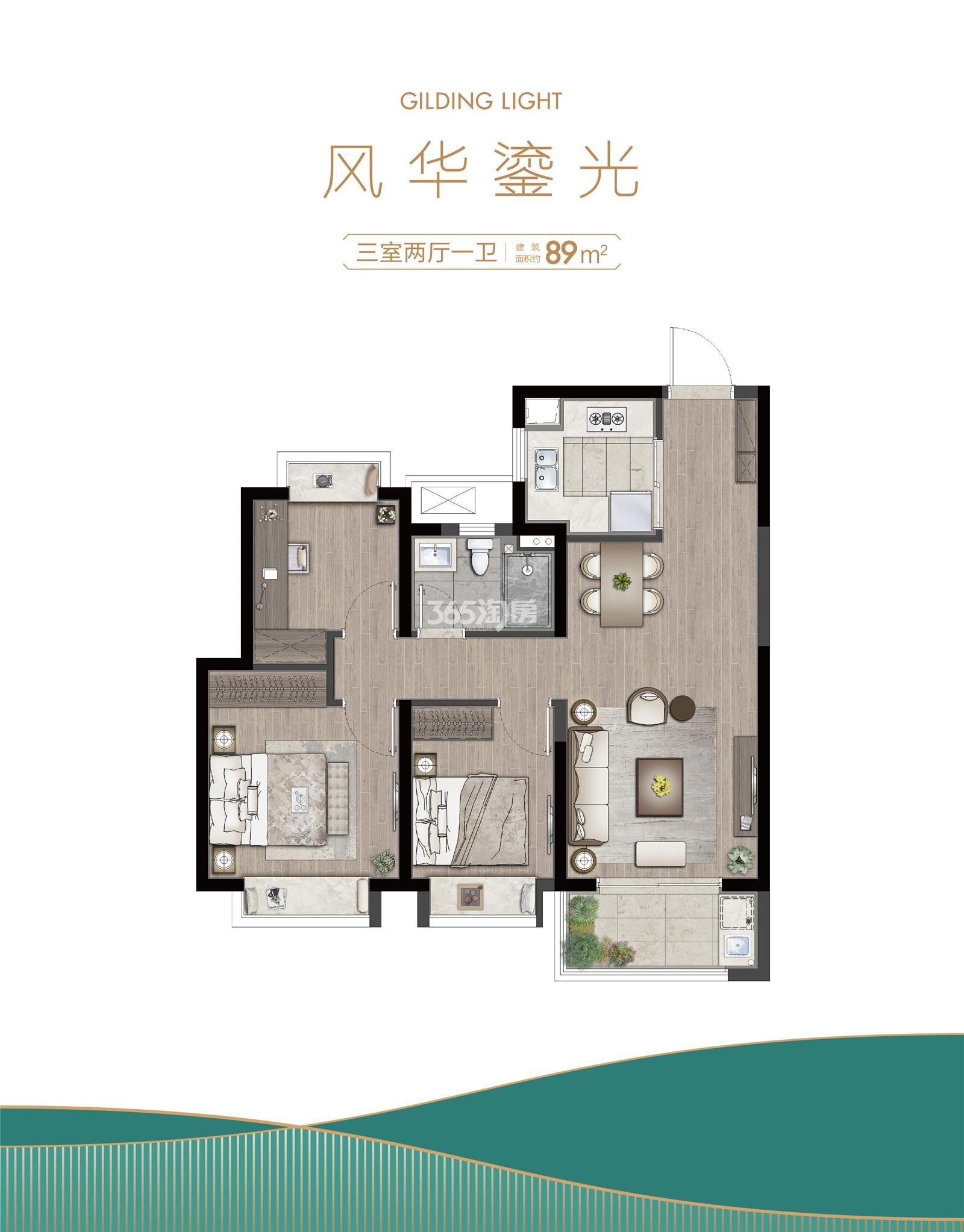西江瑞府建筑面积约89㎡户型图