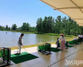 新楼盘 兴茂金陵北辰 地铁口 首付一成 旅游度假区 投资养老佳选