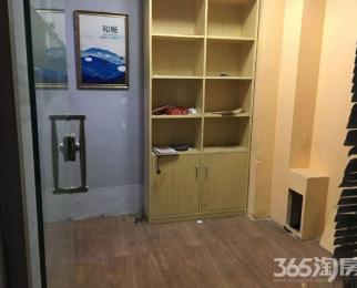 市中心 福星都市时尚三居室 双证满二 地段繁华 性价比高