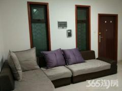 三里街圣大国际边矿机小区 地铁口 简装2室1厅 家电齐