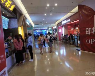 江北六合万达 雄州地铁口 沿街门口 挑高7.2米 可重餐饮 急售