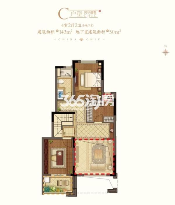 平江风华C户型2楼 下叠143平 地下室50平 4室2厅2卫