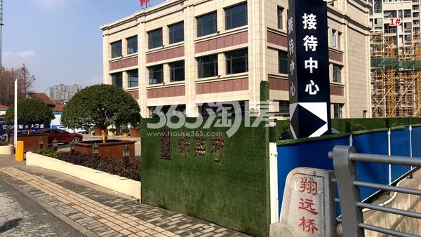 锦熙府售楼处以及1#楼工程进度实景图(2018.1摄)