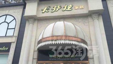 汇金广场159平米精装2014年建