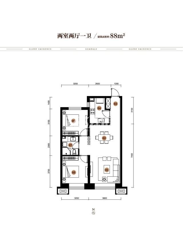 高层两室两厅一卫88㎡