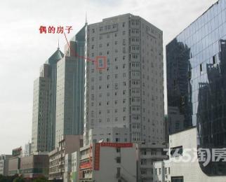 三孝口精装小户型办公楼招租(拎包即住)