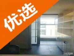 虹悦城可注册 德盈国际广场 中华门地铁口 边户 挑高 办公室