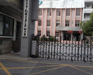 和燕路东井亭红山地铁站鼓楼区第二实验小学求真中学旁3室双南