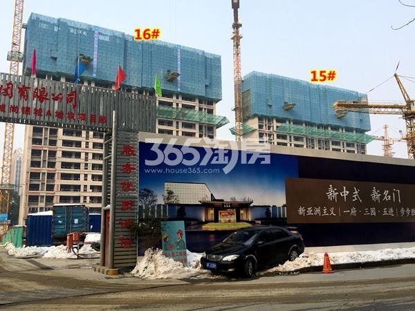银城东樾府15#、16#楼工程进度实景图(2018.1摄)