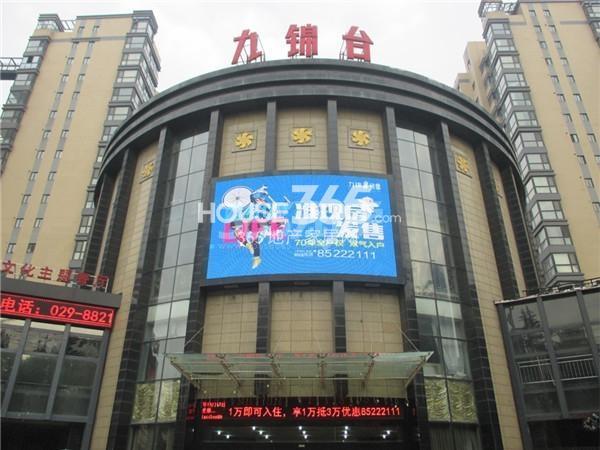 九锦1号售楼部实景图(2015.11.19)