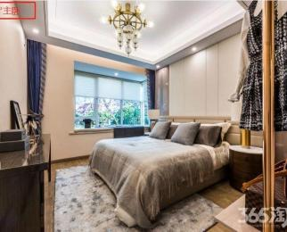 林木花都3室1厅1卫78平方产权房简装