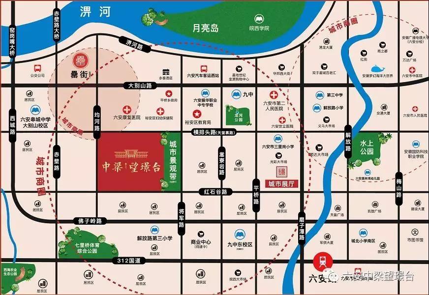 中梁·望璟台交通图