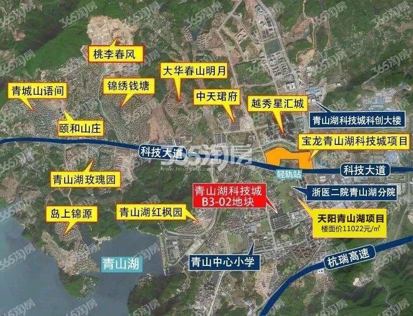 旭辉中粮朗香郡交通图
