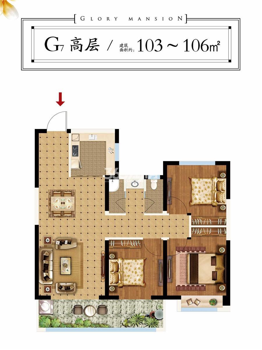 荣盛兰凌御府  G7 户型图  建面约103-106㎡