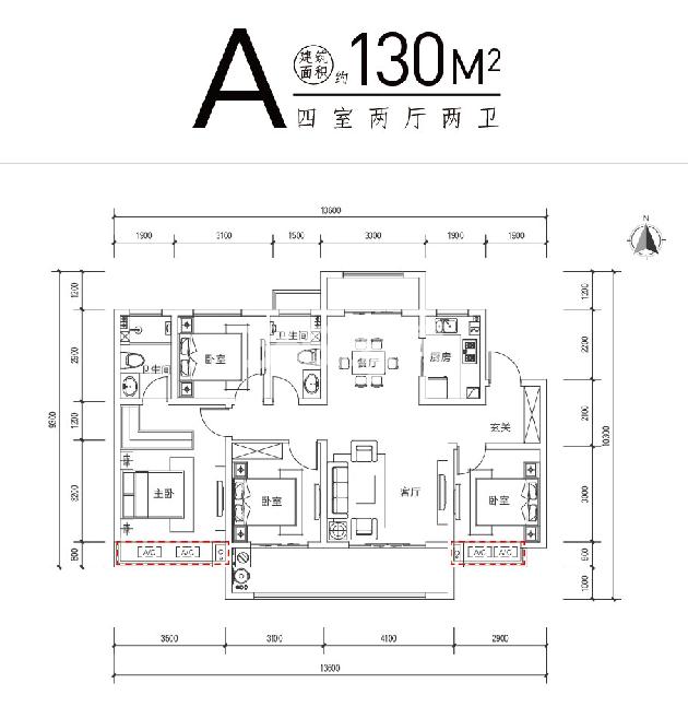 金鹏·99城市广场户型图