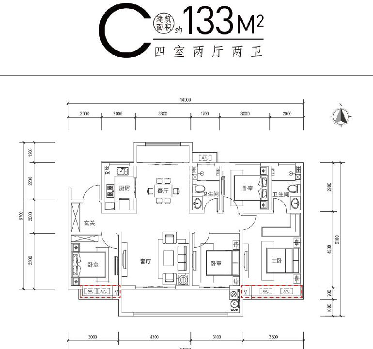 金鹏·99城市广场 C户型 三室两厅一卫 133㎡